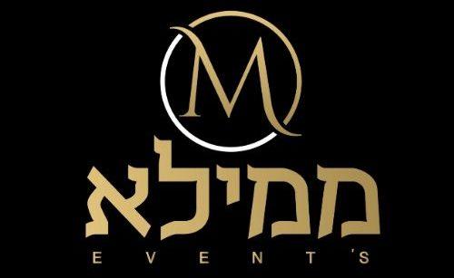 ממילא – אולם אירועים באשדוד – 08-6990066